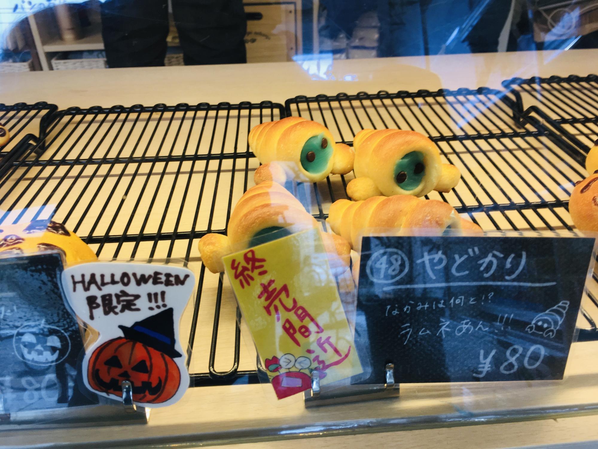夏限定パン『やどかり』 駄菓子屋で販売しているラムネのような味で懐かしさも感じる