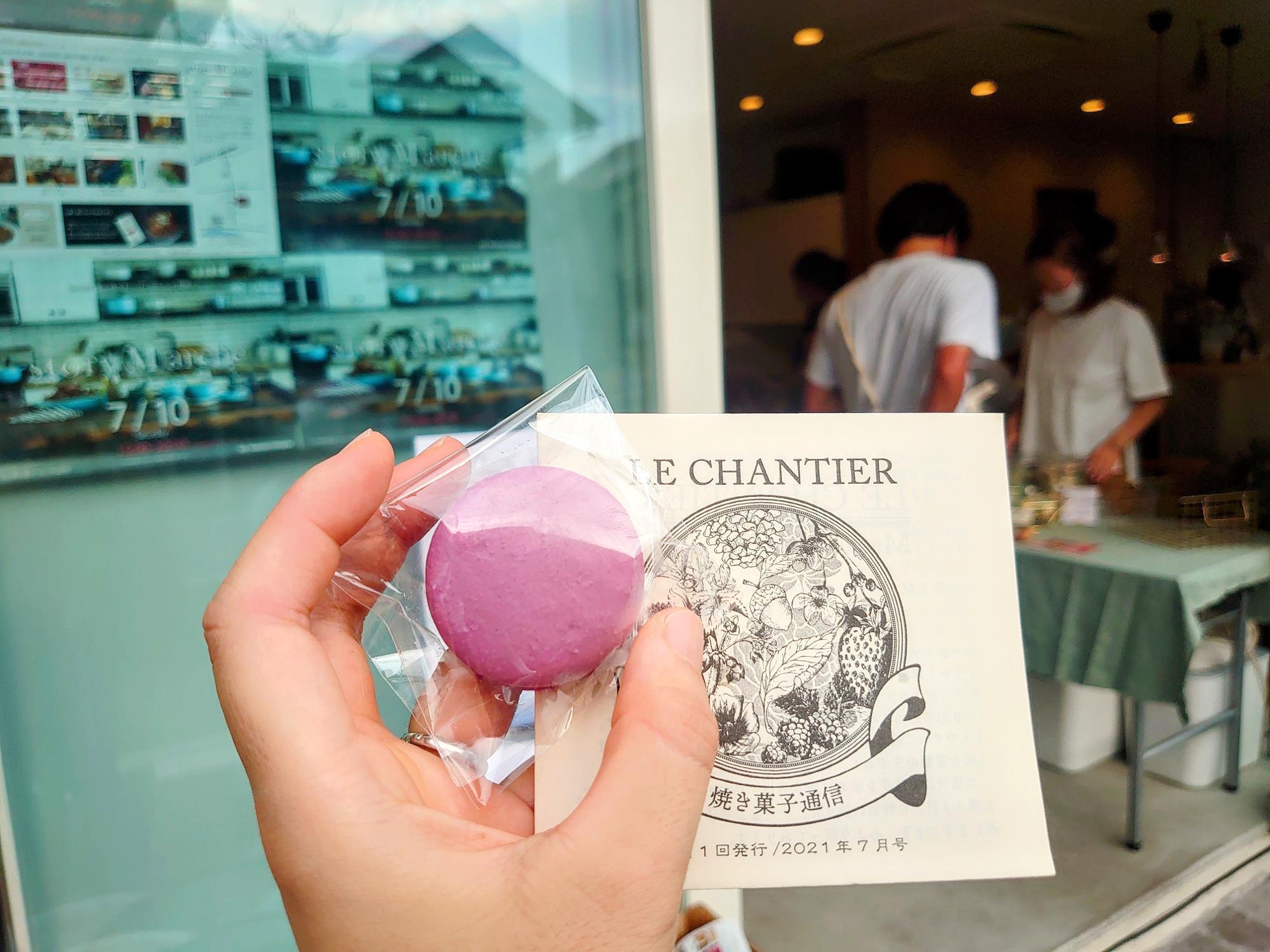 香川にお店があるル・シャンティエ