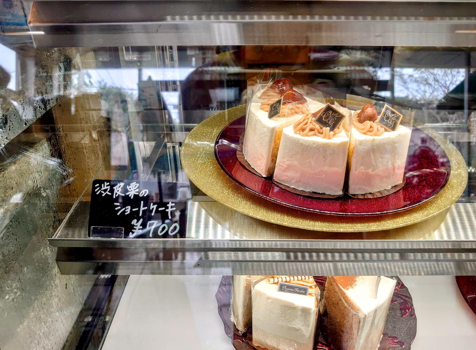 渋皮栗のショートケーキ(700円)