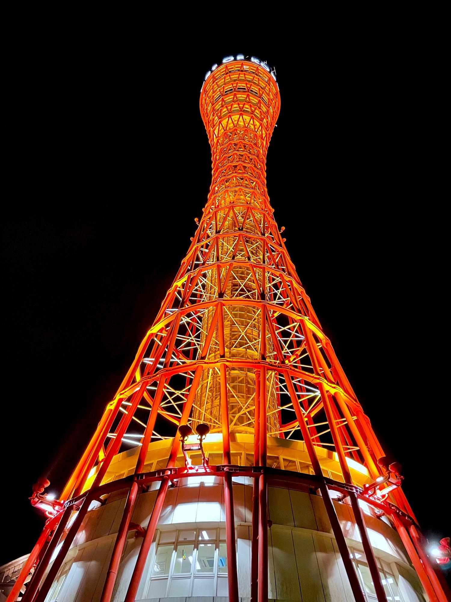 この曲線の柔らかさ、色合い、本当に美しいポートタワー