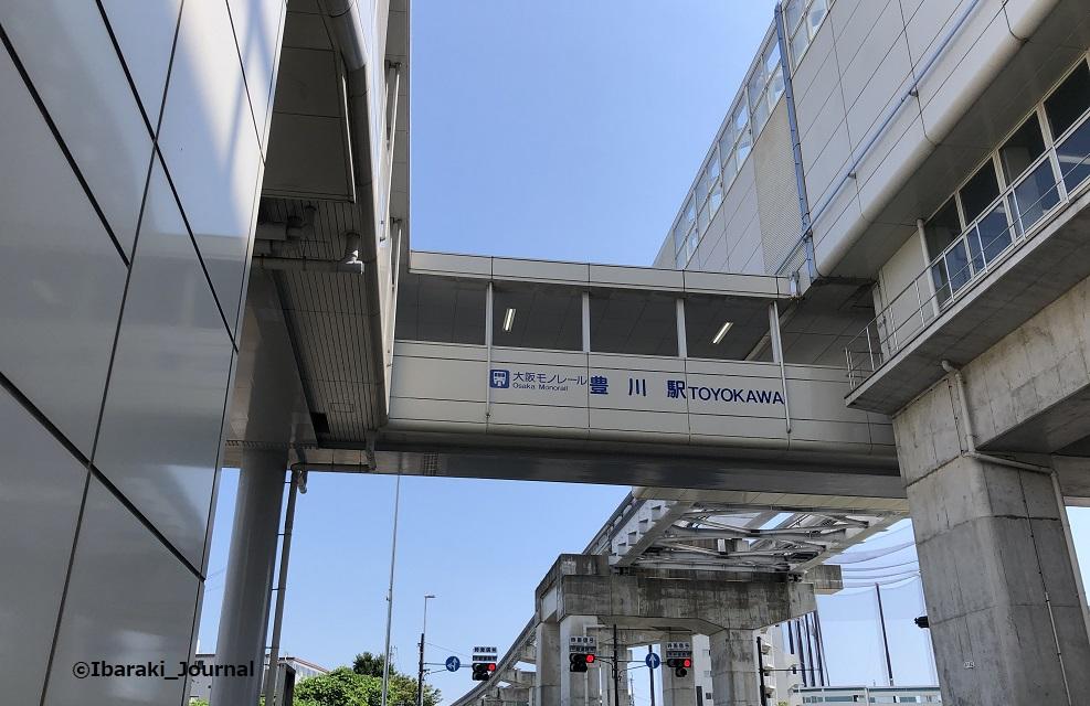 (豊川駅で下車。西国街道を歩いてみます)