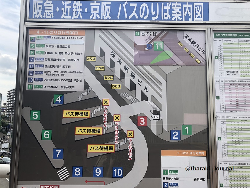 (JR茨木駅西側ロータリーの「6」番のりばから)