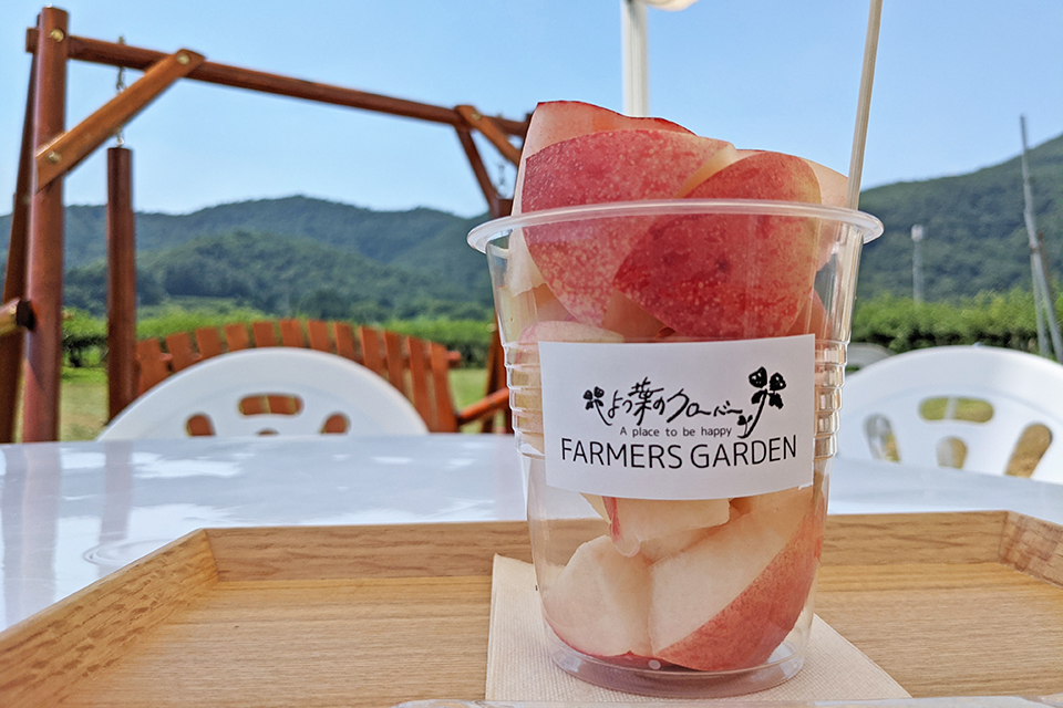 「桃のジュエリーカップ」は486円。