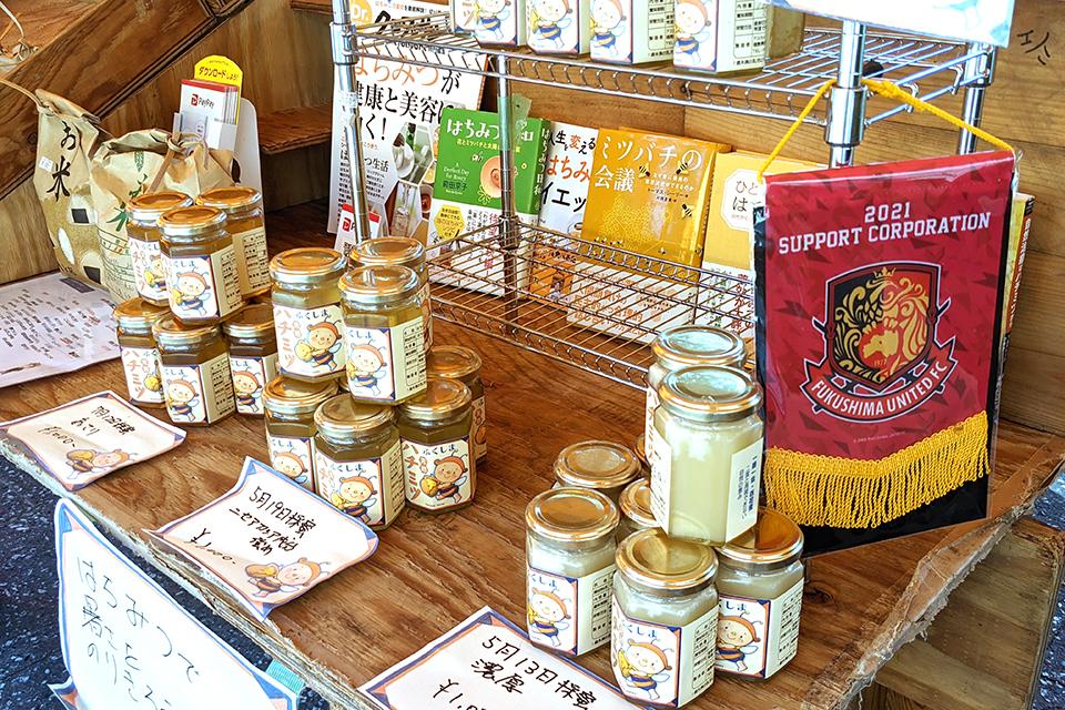 加熱処理をしていないはちみつ。「桃の収穫が本格的になるのでしばらくは出店できないんです。」と店主の佐藤辰彦さん。