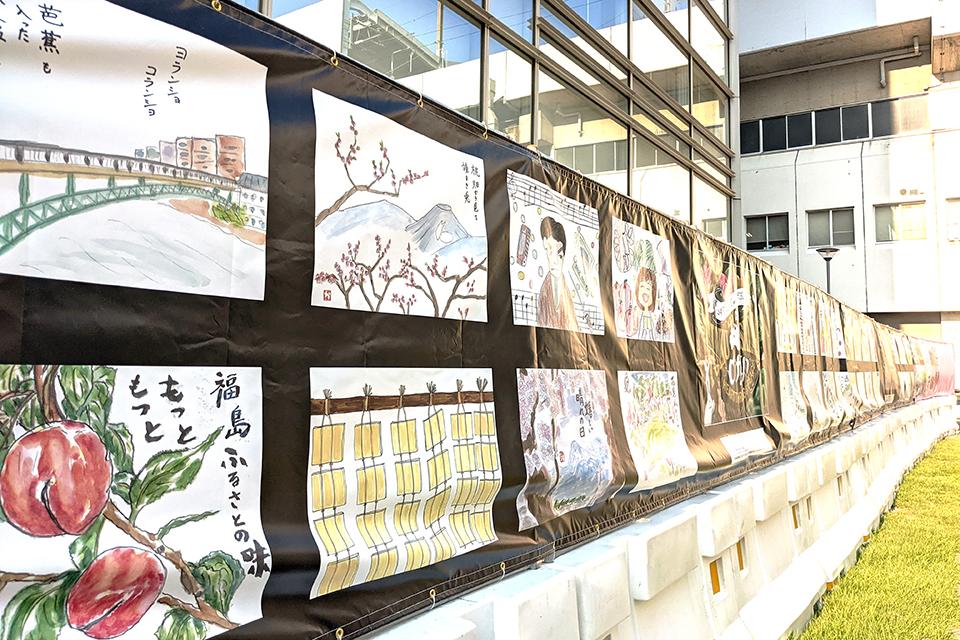 特産品の桃や凍み豆腐、飯坂の十綱橋や吾妻小富士など、福島らしい絵が並びます。