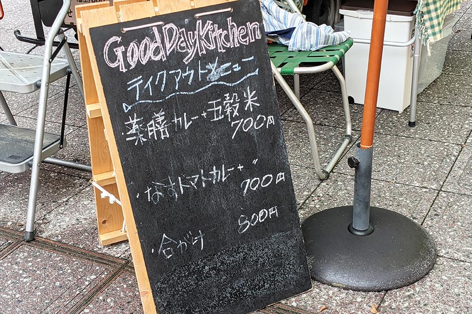 カレーは700円、合いがけカレーは800円。とってもリーズナブル。