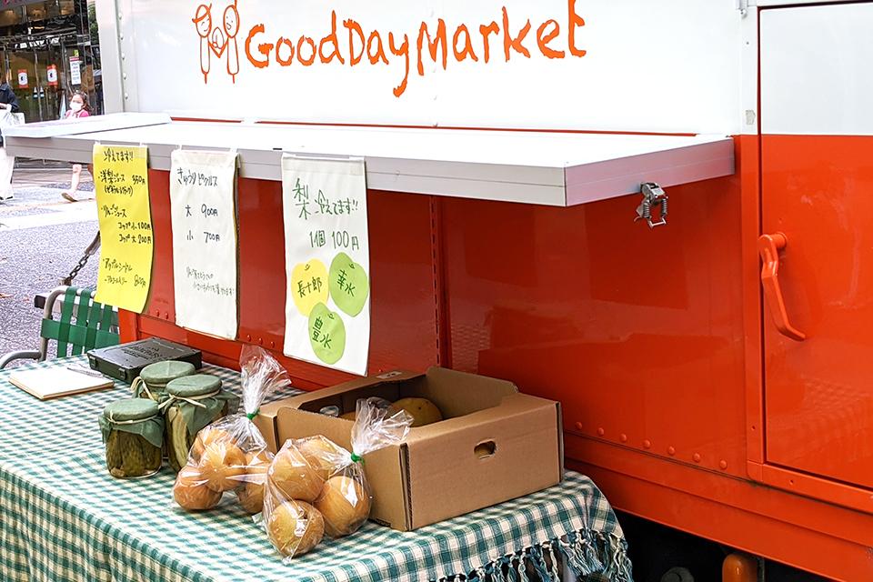 渡し口のカウンターでは、その日のカレーで使った素材や、とれたての果物などを販売していることもあります。