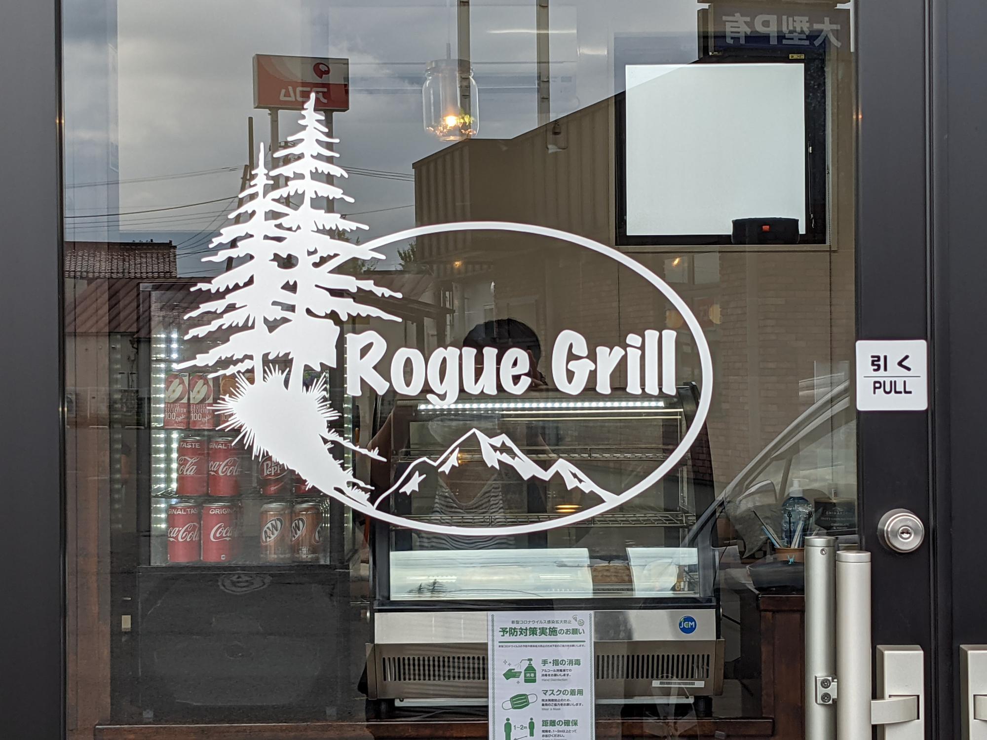 お店のロゴに描かれているのは、オレゴン州の雄大な自然。本物のアメリカを味わって欲しいという願いが感じられますね。