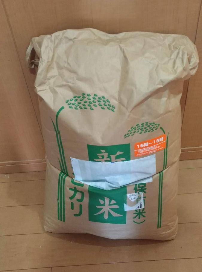 実家から送られてくる30kgのお米。ありがたいのですが、乾燥はどんどん進みます……!
