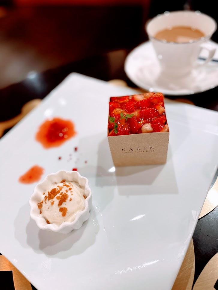 苺のシフォン