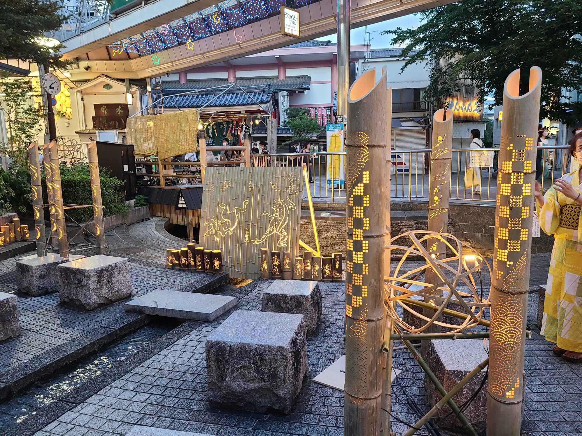 世界最大の竹あかりの祭典 みんなの想火 プロジェクト