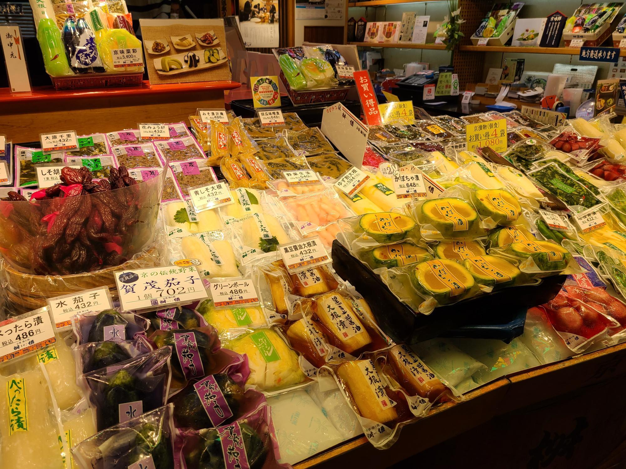 錦市場「桝悟」のラインナップ どれも美味しそう