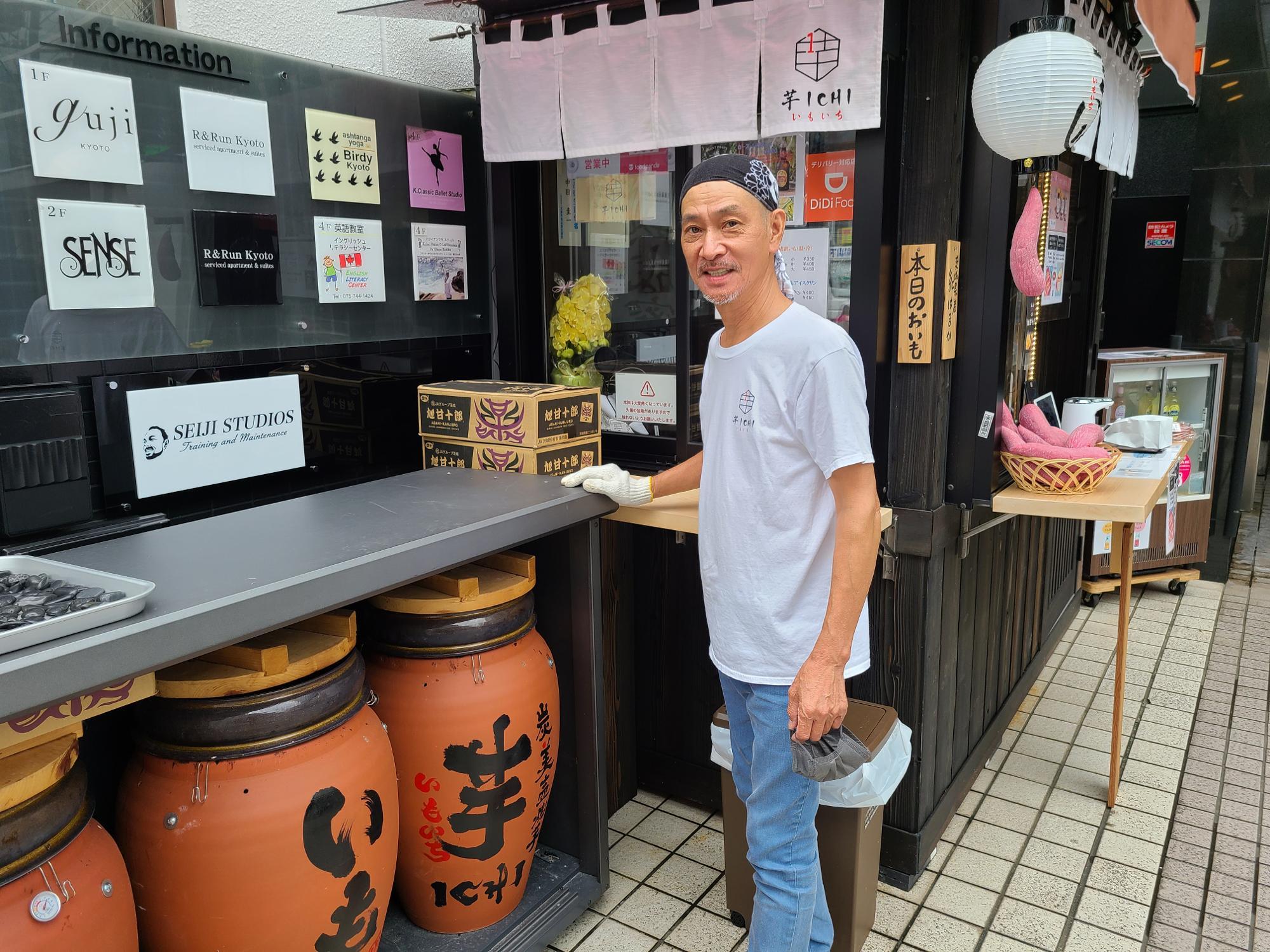 大工で店主の中田圭一さん