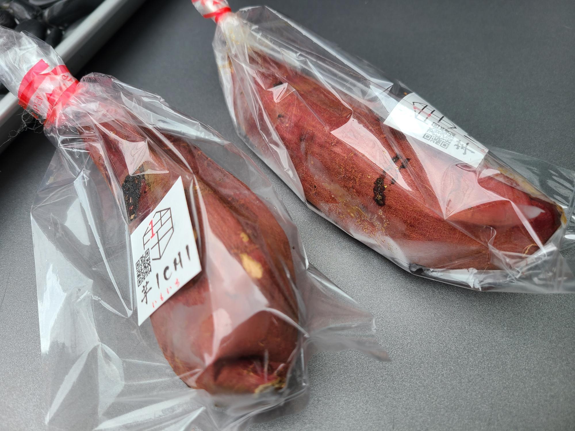 密のあふれ出る冷やし焼き芋
