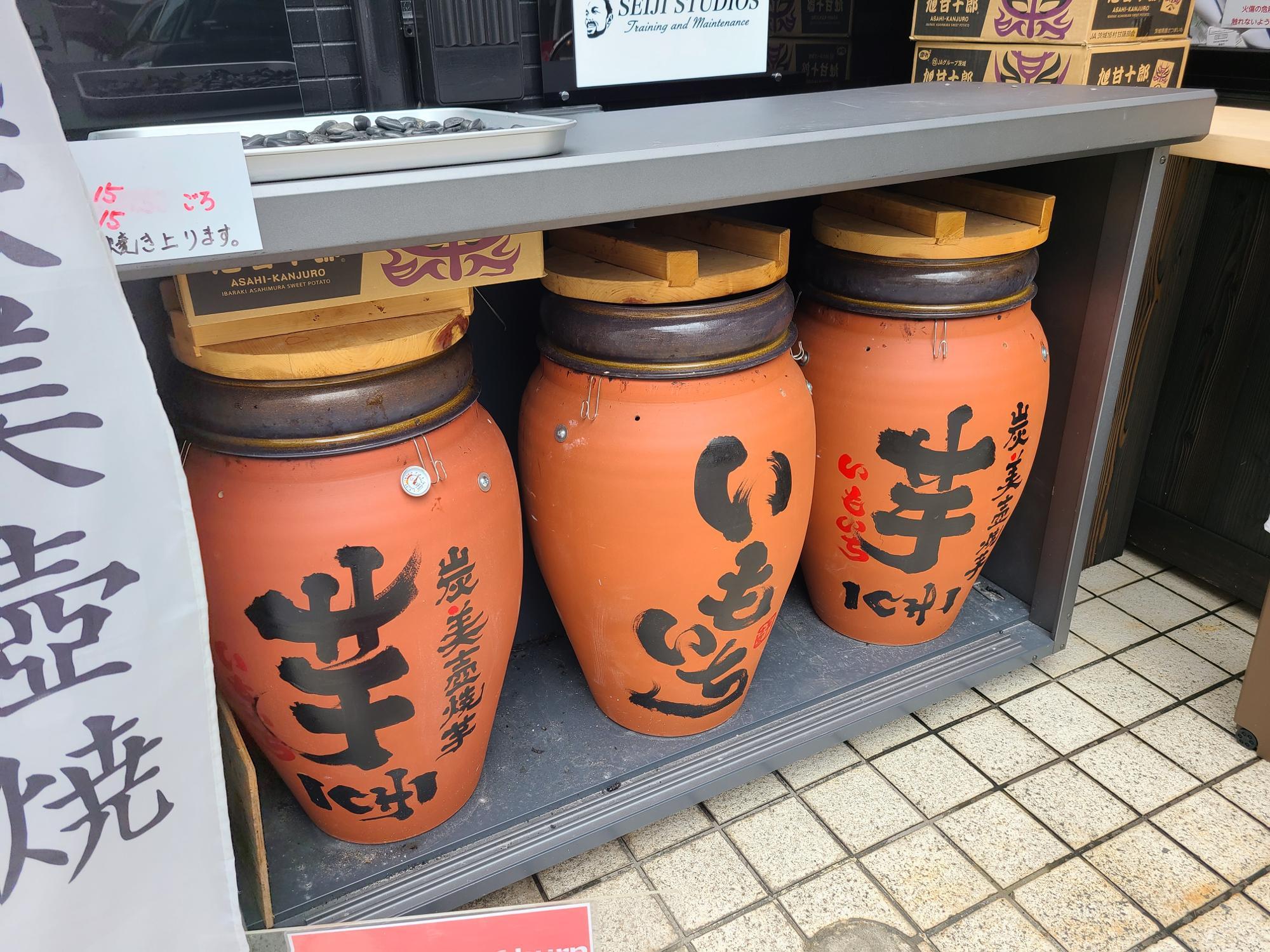 炭火焼き芋専用の壺