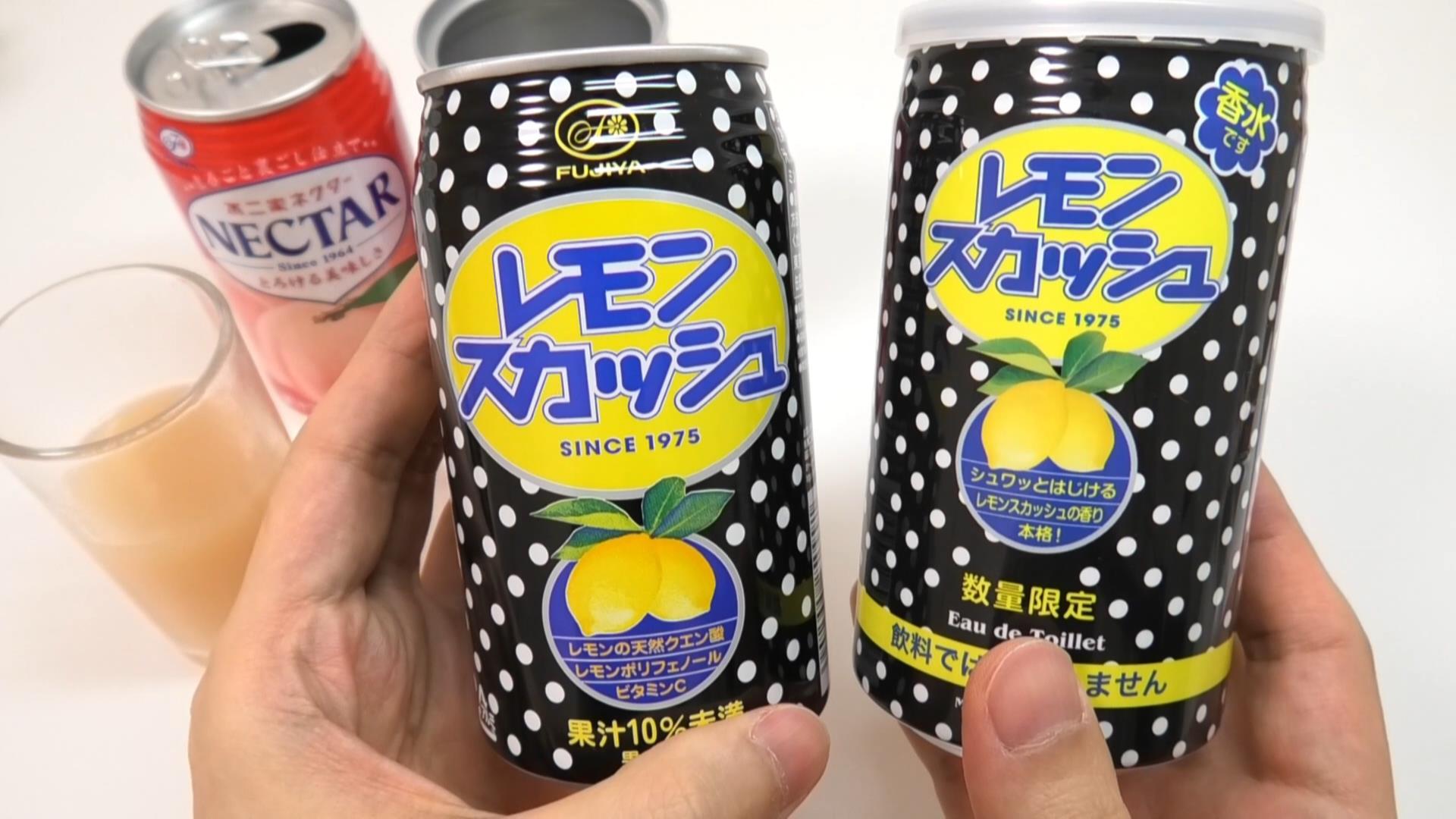 左がレモンスカッシュで右が香水