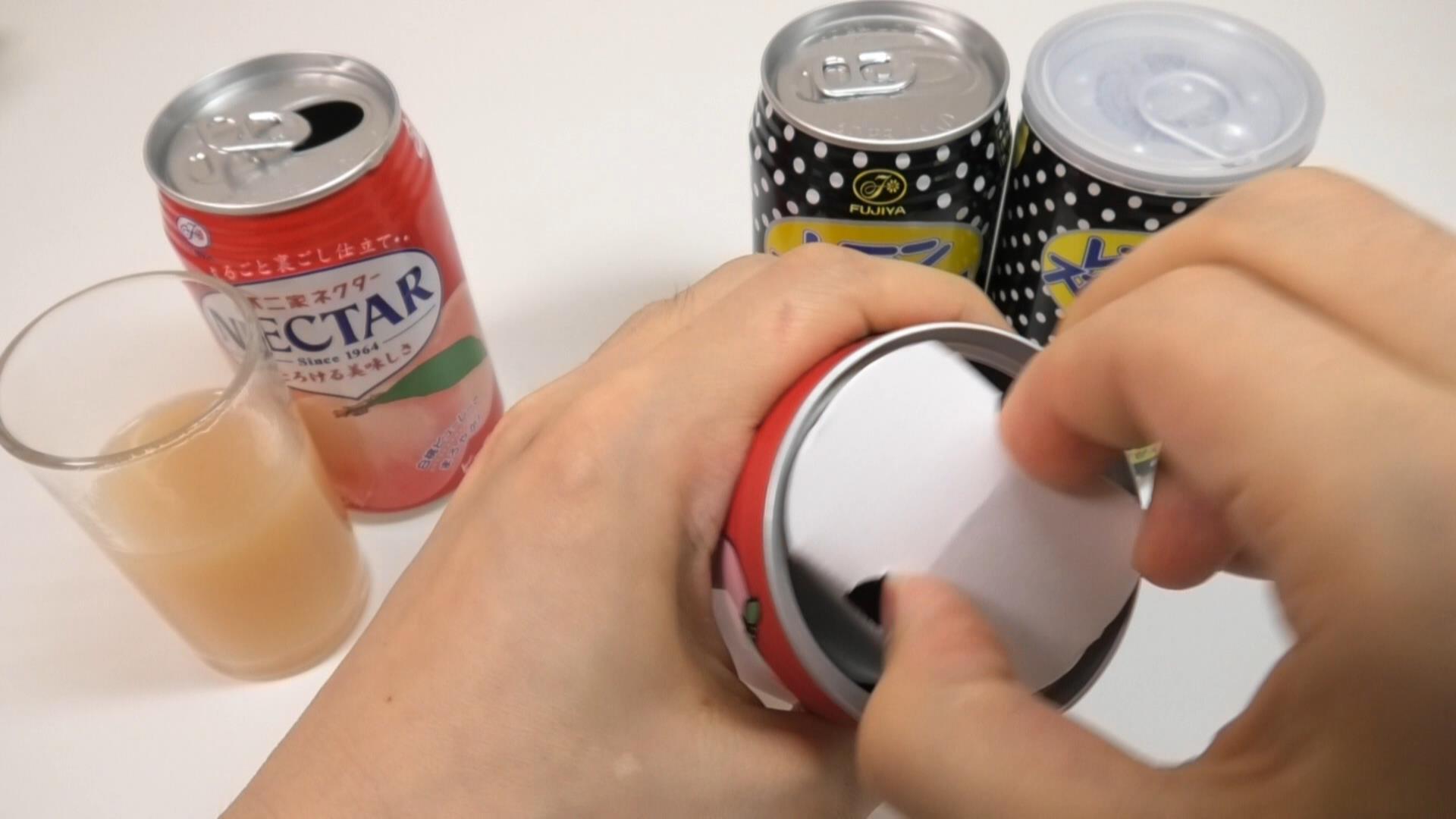 香水の缶を開けたところ
