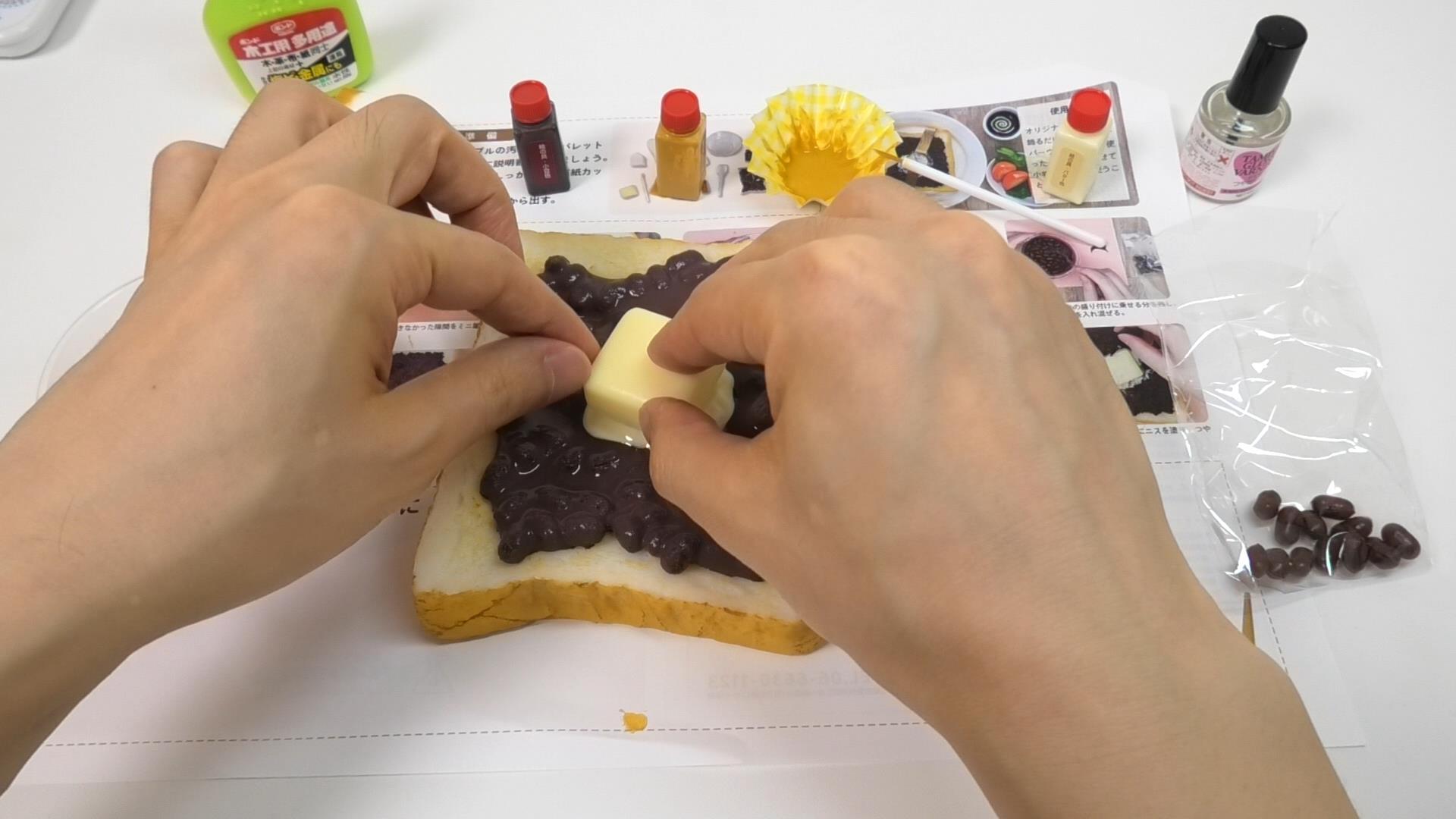 バター色の絵具を塗り、バターを置きます