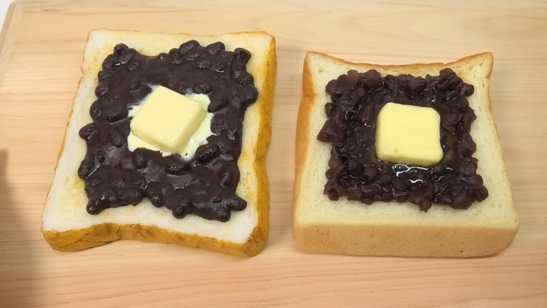 左が食品サンプル、右が本物