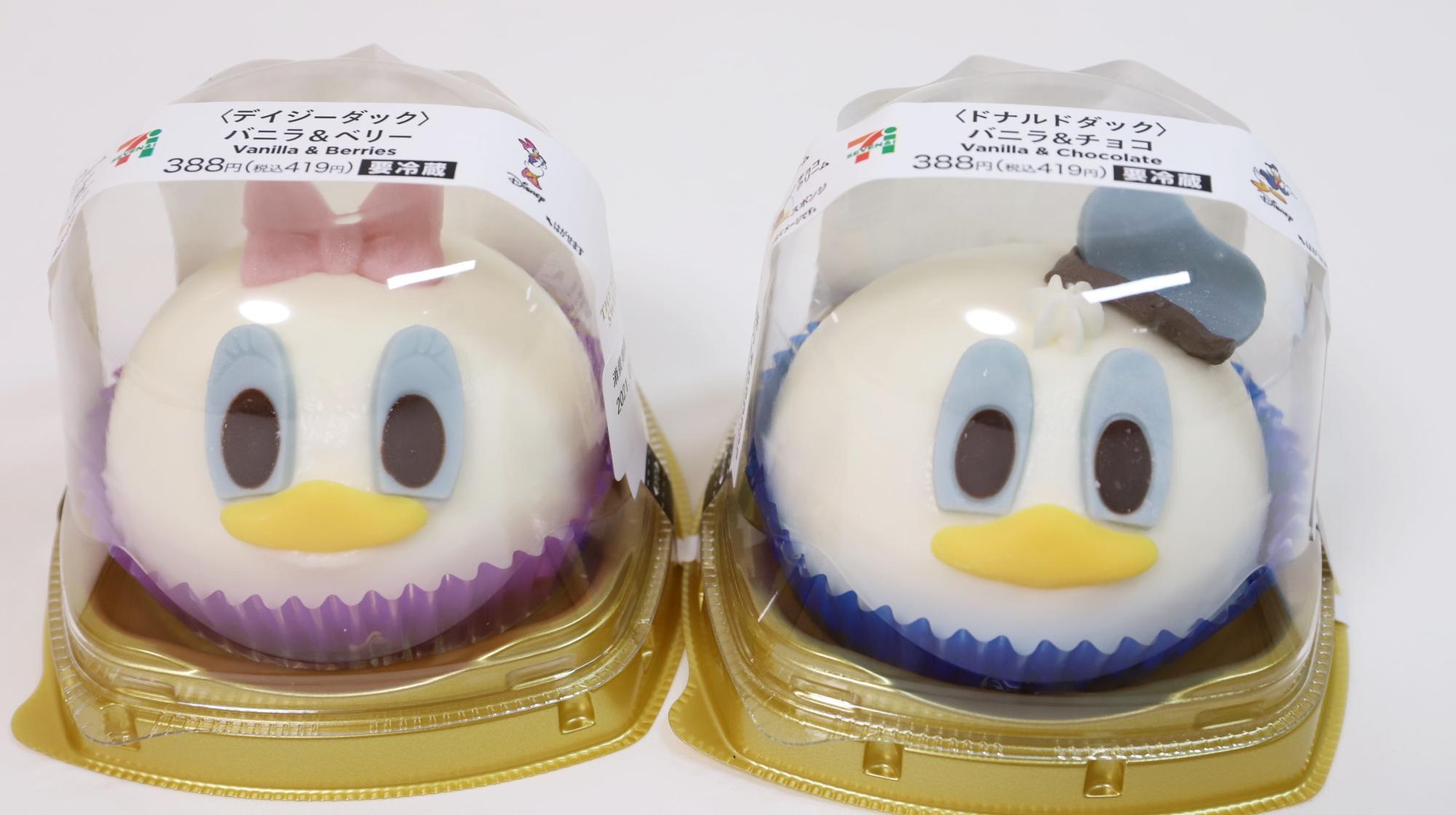 セブンで限定発売されているデイジーダックとドナルドダックのケーキ