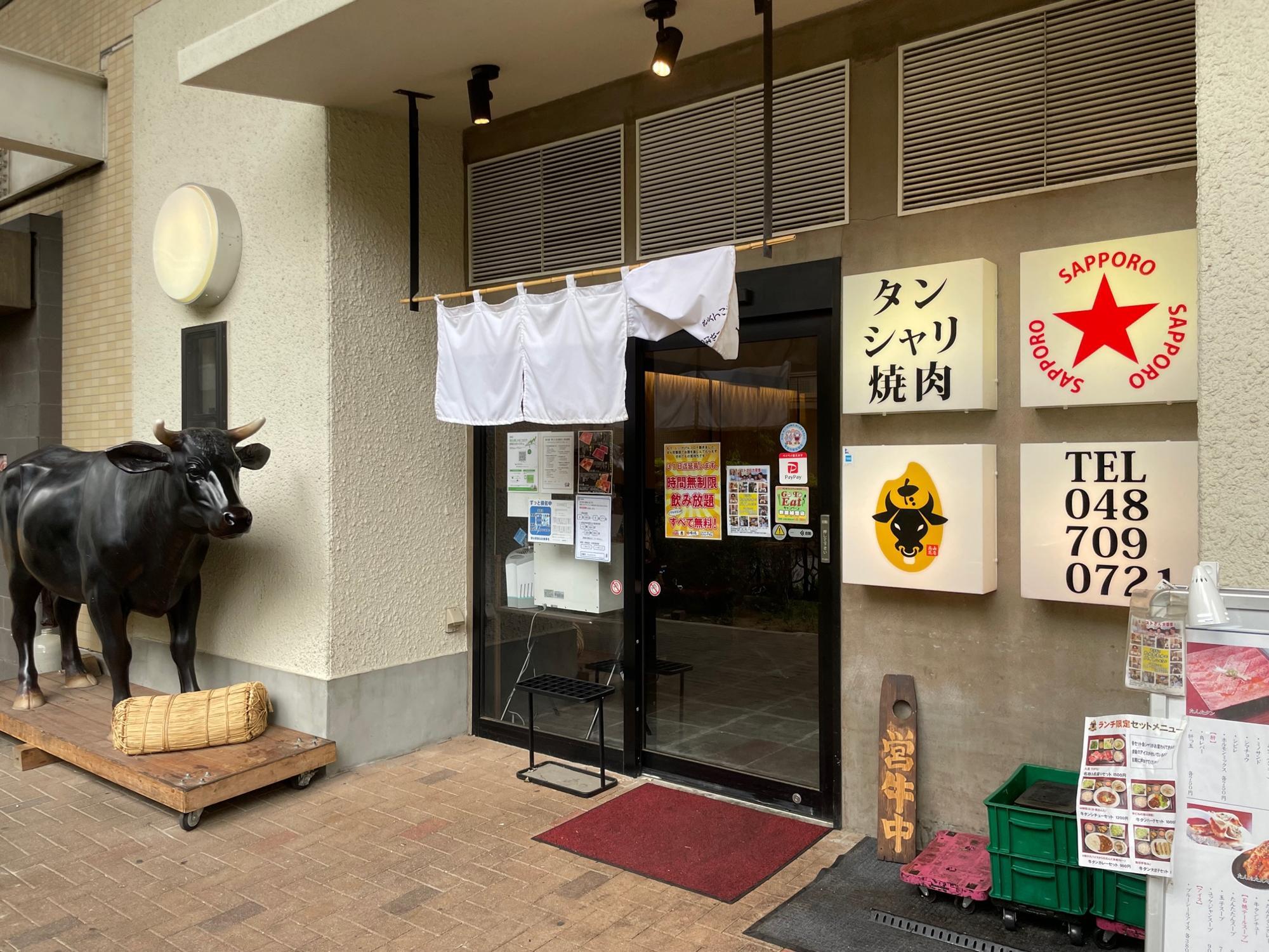武蔵浦和駅高架線下の武蔵浦和 味の散歩道にお店を構える