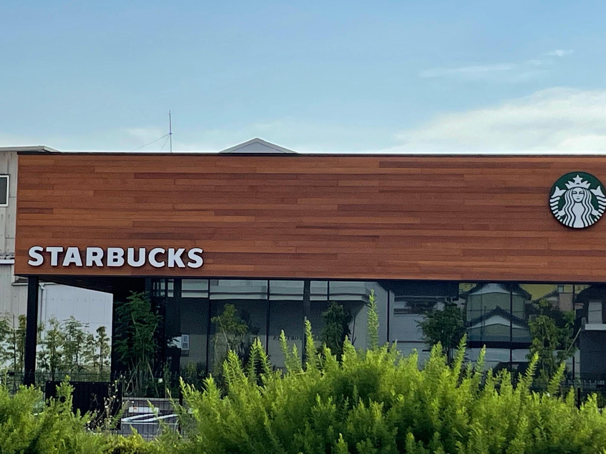 2021年7月6日(火)にオープンしたスターバックスコーヒー豊橋柱店