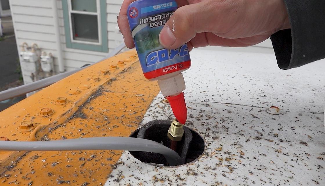 ガス漏れ防止剤を上だけに塗る