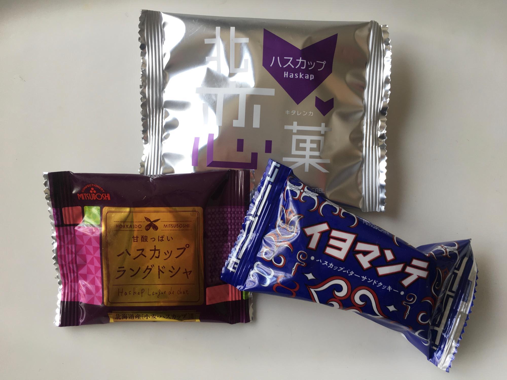 個包装の食べやすいタイプもいろいろあります