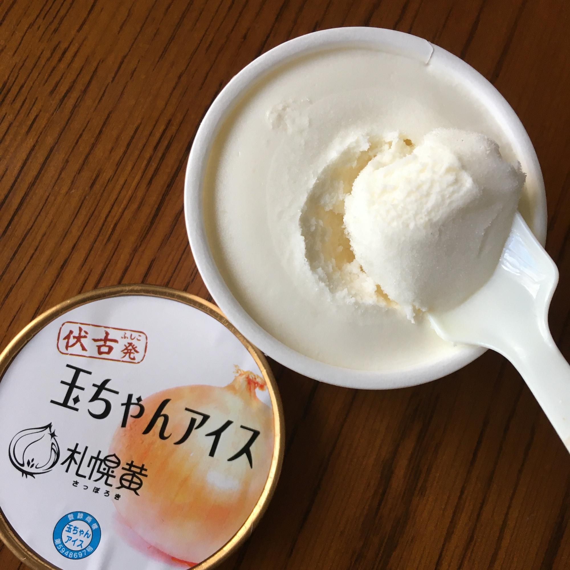 バニラアイスですが、口に入れると炒めタマネギの少し香ばしい風味と甘さが残ります