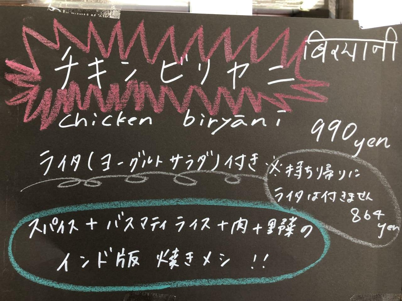 店頭の黒板にはおすすめメニューが書いてあります。