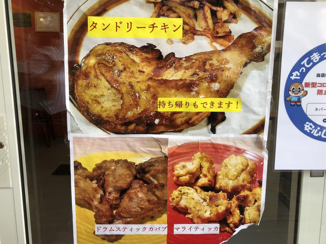 チキン料理もたくさん種類が。