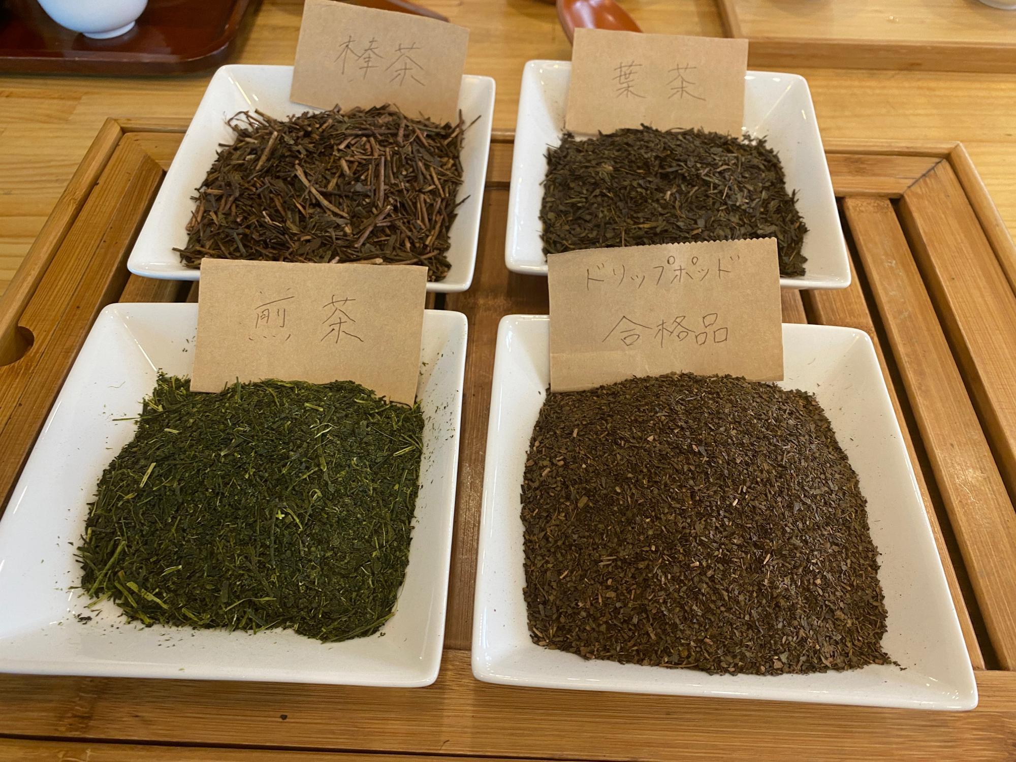 茶葉の加工工程。右下の茶葉がカプセルに入っています。