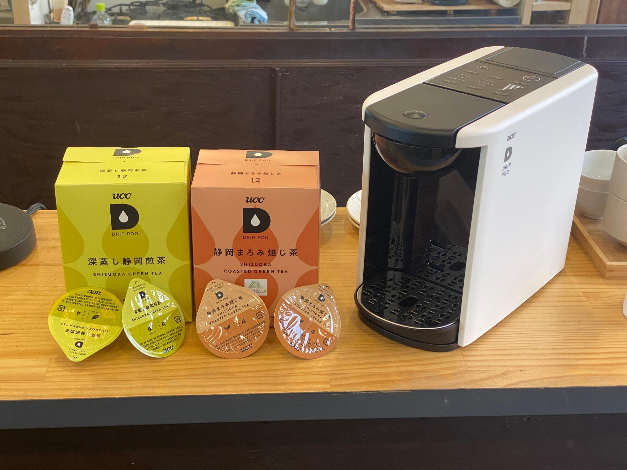 『DRIP POD』とお茶のカプセル。