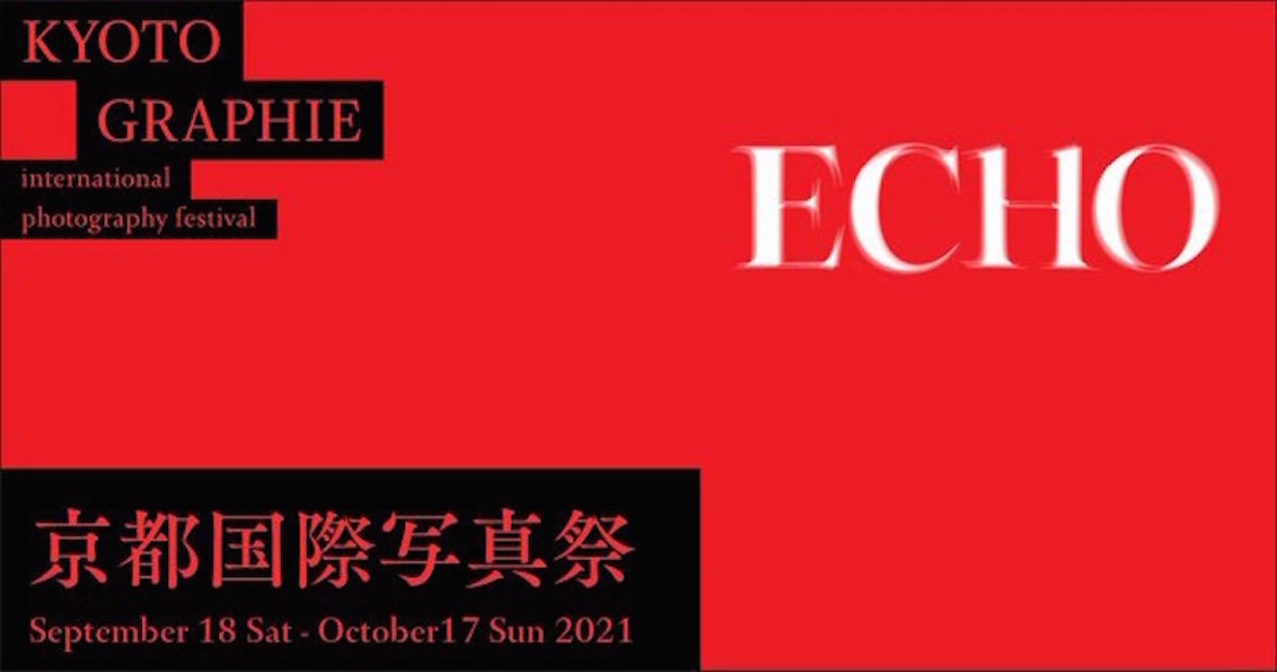 「KYOTOGRAPHIE京都国際写真祭」