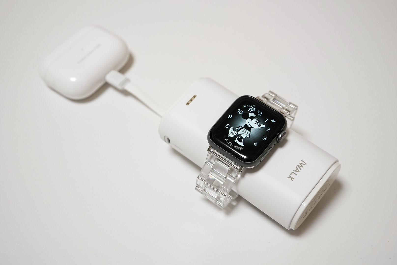 Apple Watchと、Lightning端子のアップル製品が充電できるiWALKのモバイルバッテリー