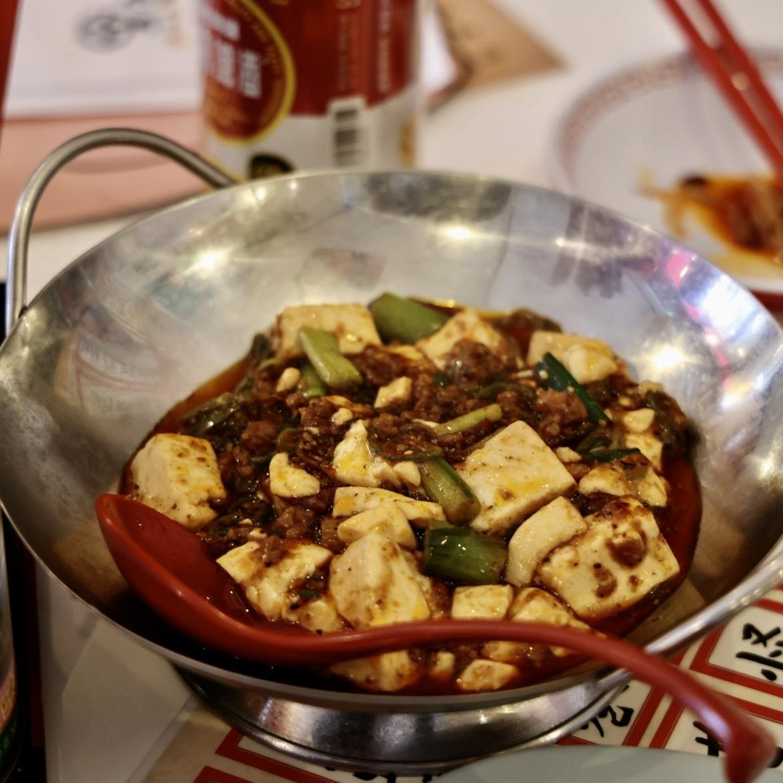 麻婆豆腐(マーボドーフ)