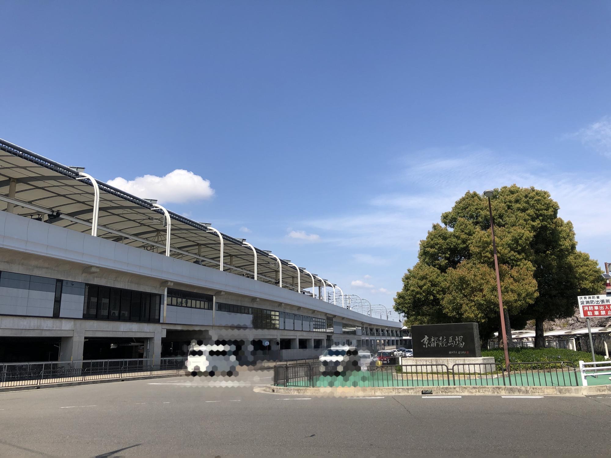 京阪淀駅前