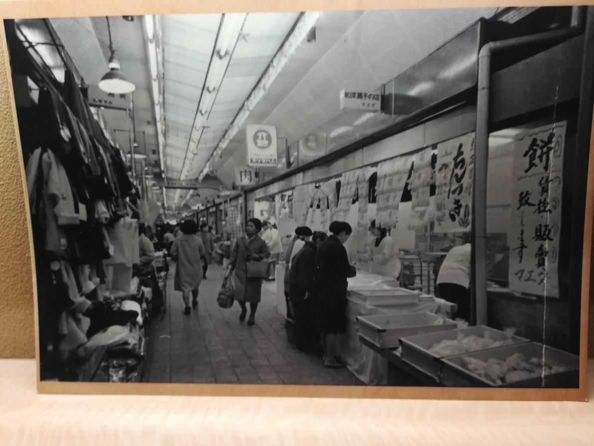 昭和40年頃の西宮北口の商店街