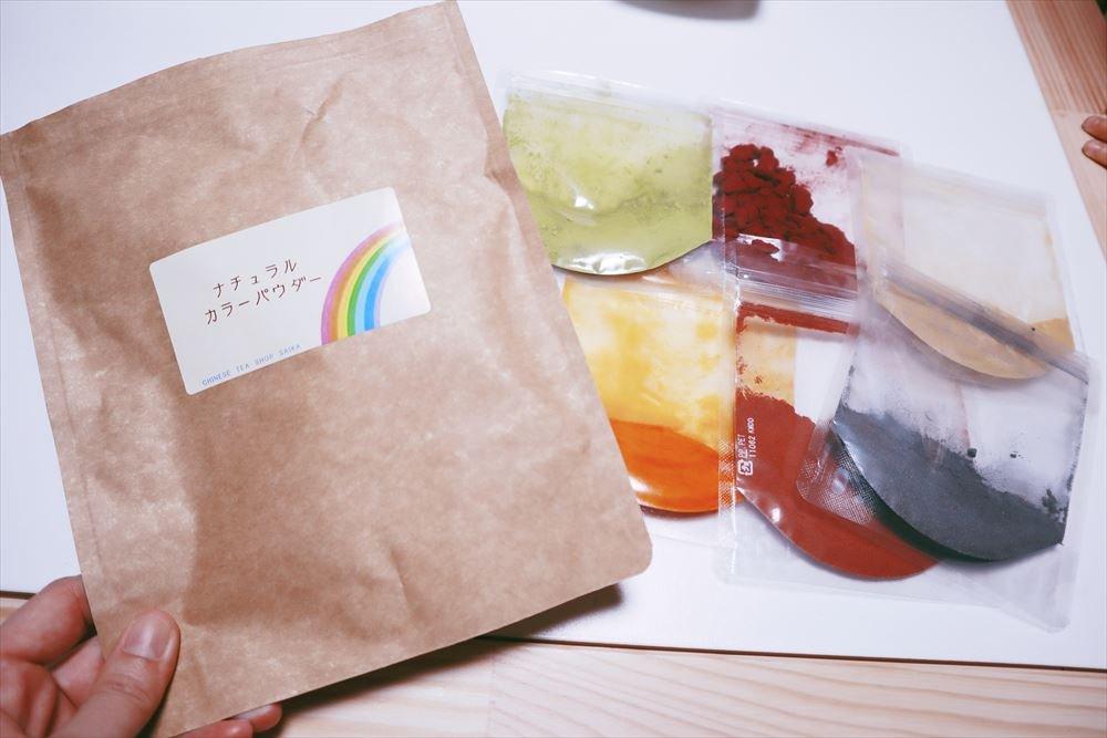 天然色素から作られた食用色素