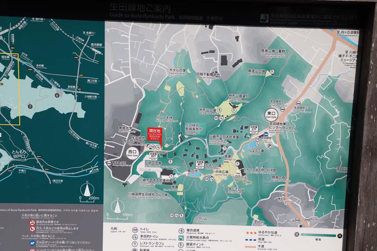生田緑地の全体マップ