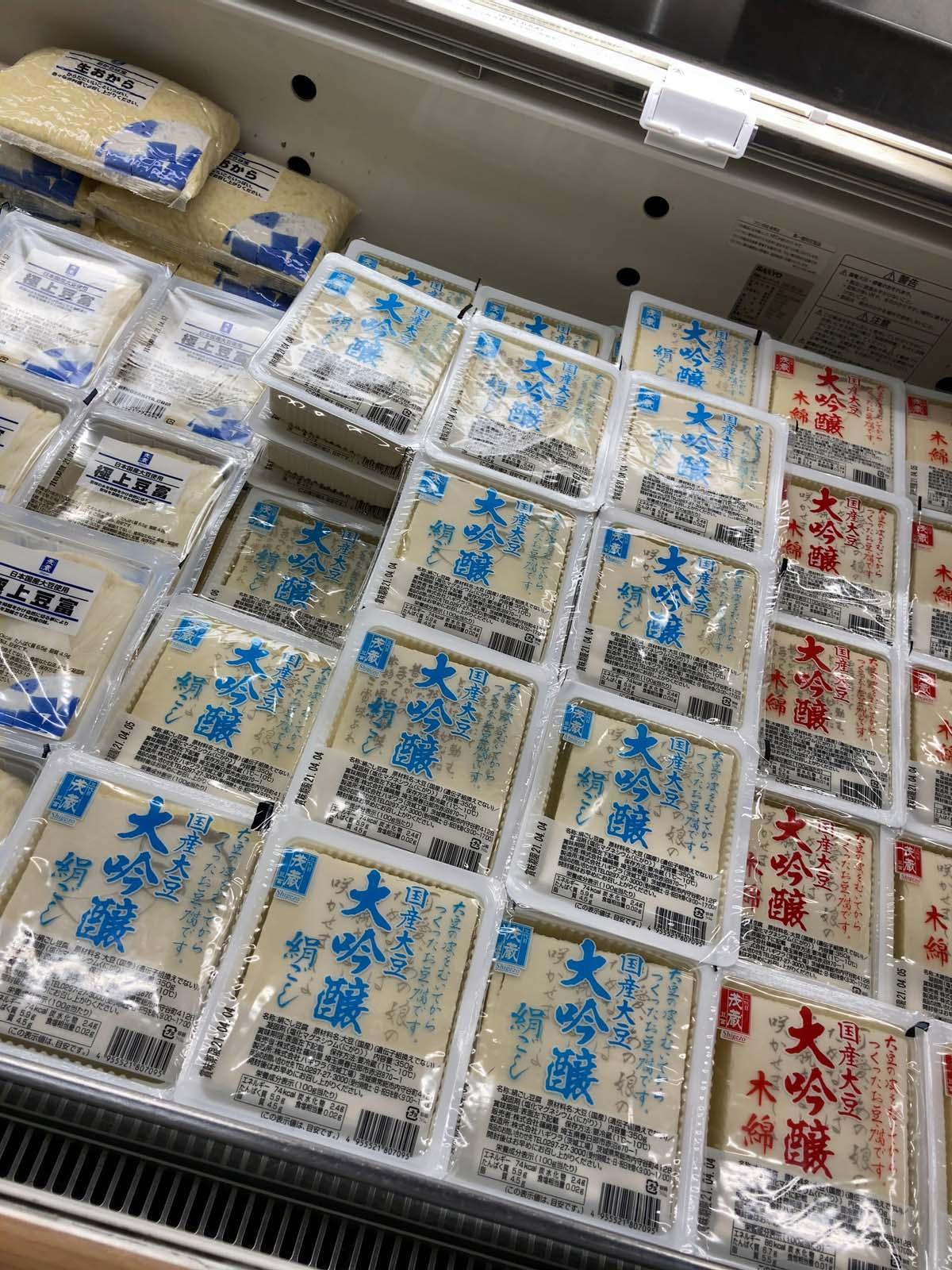 豆腐だけでも数種類あるので、どれを選ぶか悩んでしまいます