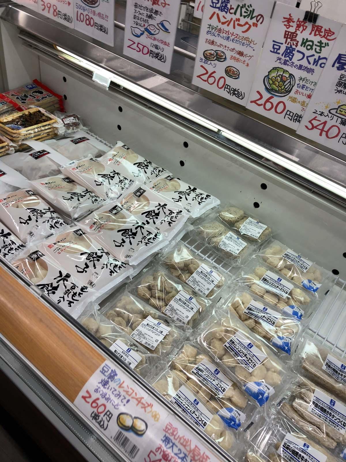 豆腐以外にも水餃子、つくねなど、スープの具材になるものもあります