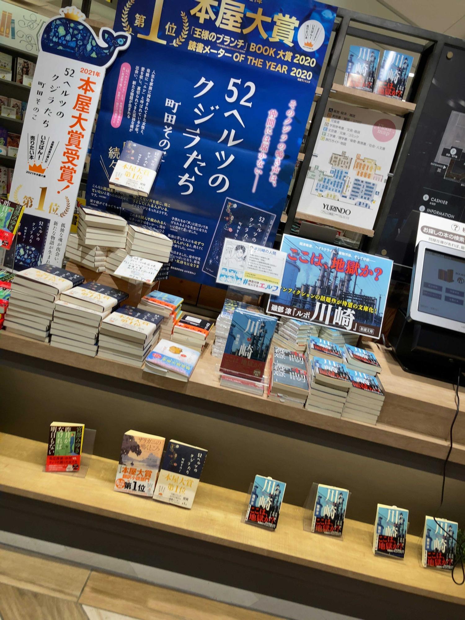 いつの時代も人生において本は大事な要素です。本から色々なことを得ることができます。