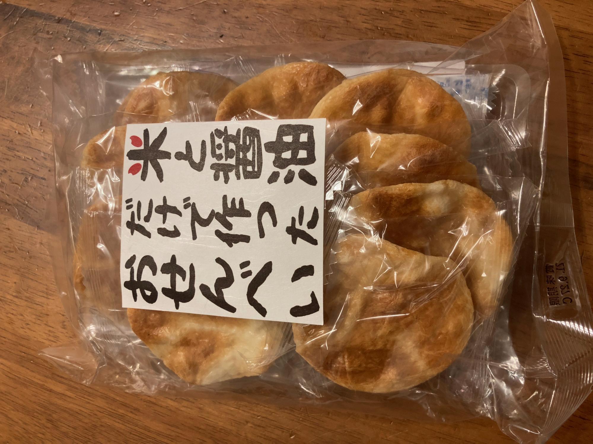 オリジナルのお菓子です。「米と醤油(しょうゆ)だけで作ったおせんべいせんべい」