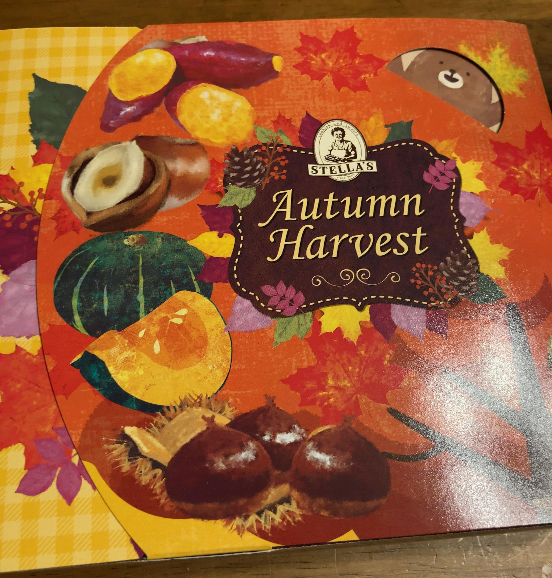 外箱は秋らしい図柄です