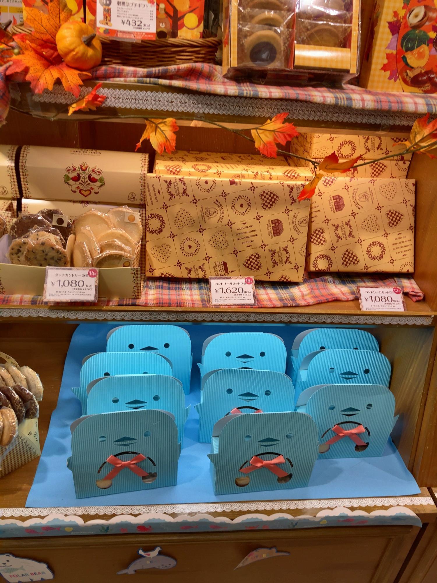 いろいろなクッキーが並んでいます。選ぶのに悩んでしまいます。
