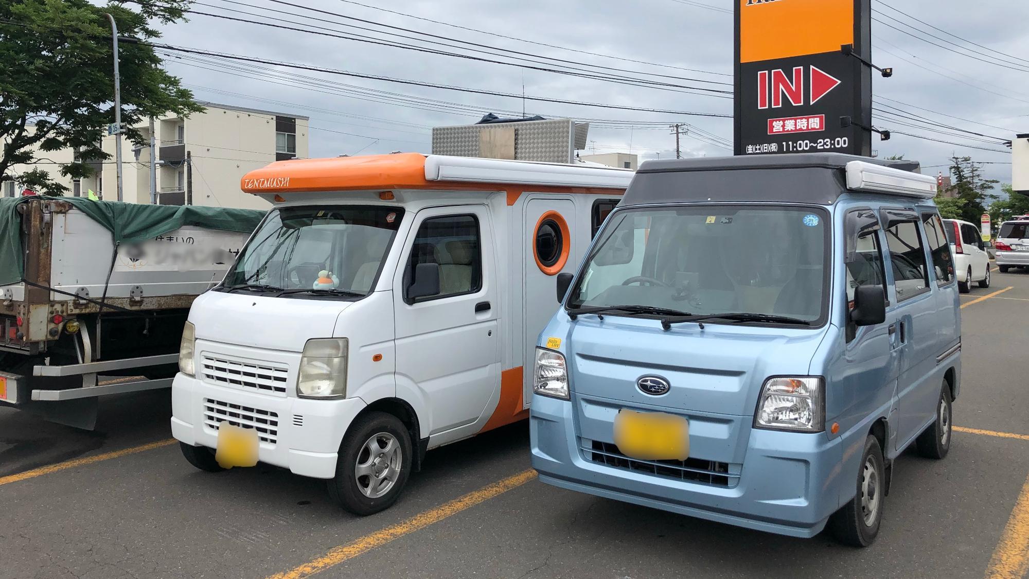 △左キャブコン(軽トラックベース)・右バンコン(軽バンベース)
