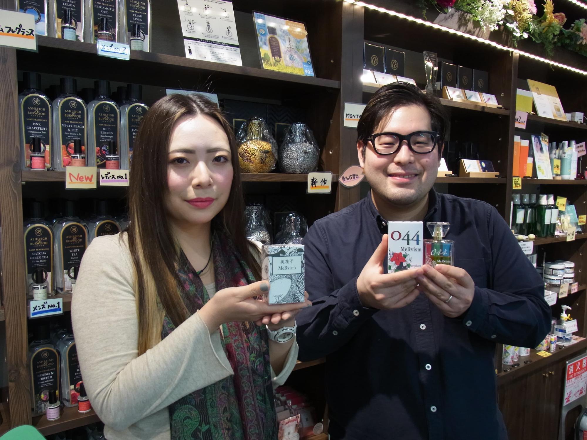 オリジナルフレグランスの「美花子」(左)、川崎をイメージしたフレグランス「044」(右)