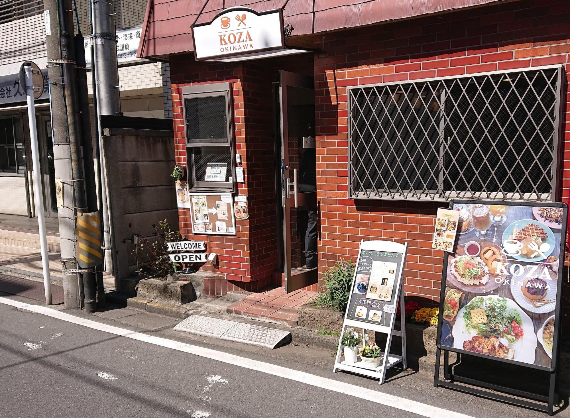 京町交差点のすぐ近く、ベビーカーのお客さんも多いそう