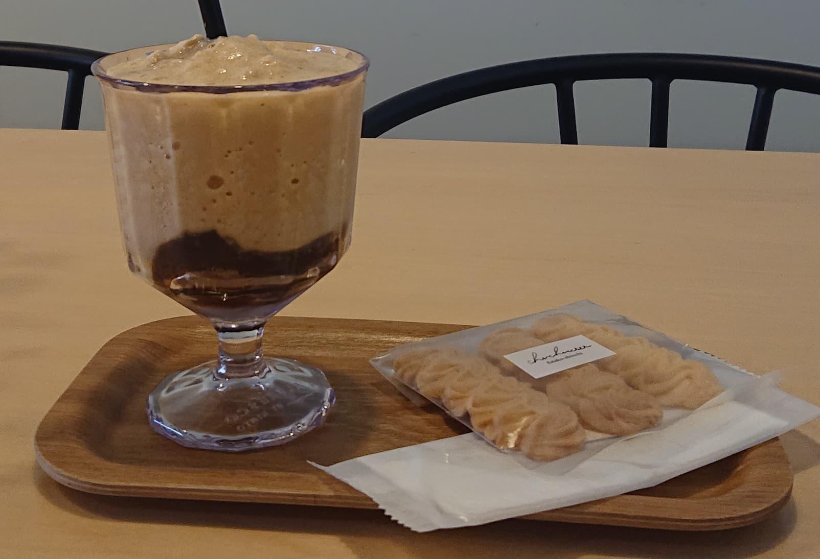 ソイミルクがまろやかなインフュージョンコーヒーのフラッペ